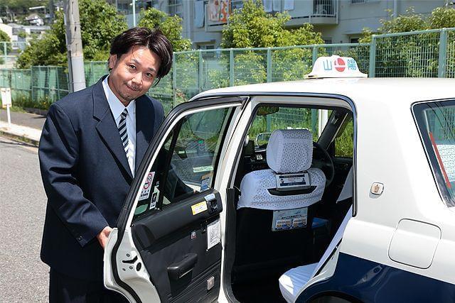 山陽タクシー株式会社 学園南営業所