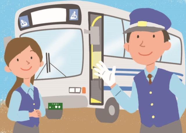 神鉄バス株式会社