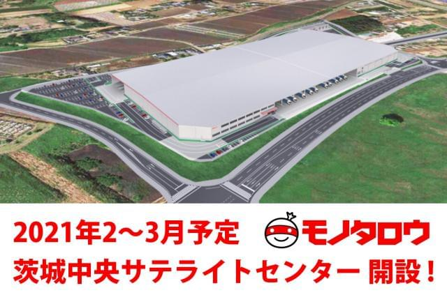 年金 事務 仙台 センター 機構 広域 日本