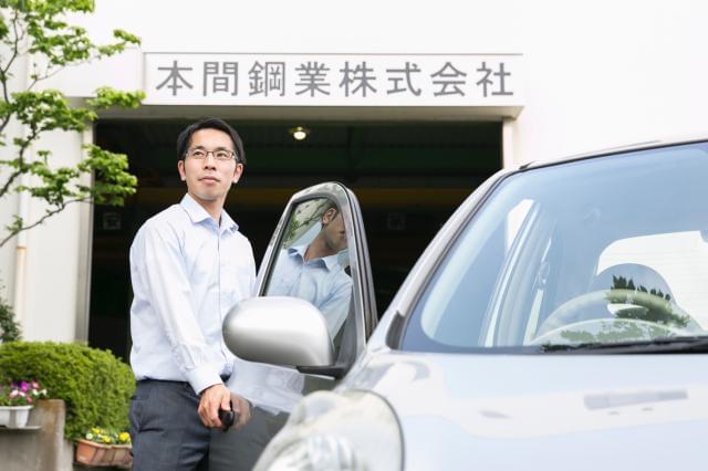 鉄鋼・精密機器の問屋、建築・水処理機械メーカー等がクライアント。社用車でお客様を訪問します。