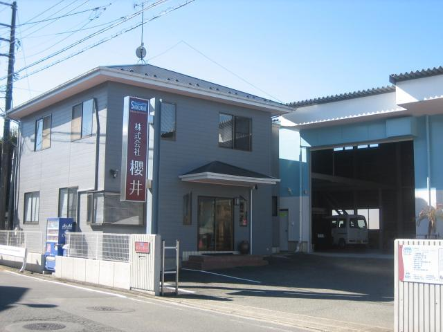 株式会社櫻井の求人情報
