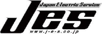 株式会社日本電機サービス 1枚目