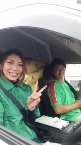 京都センコー運輸株式会社 京都城陽営業所の求人情報