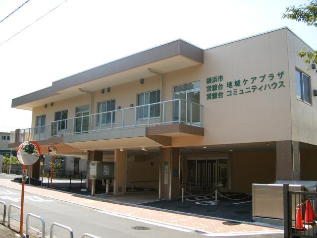 横浜市常盤台地域ケアプラザの求人情報