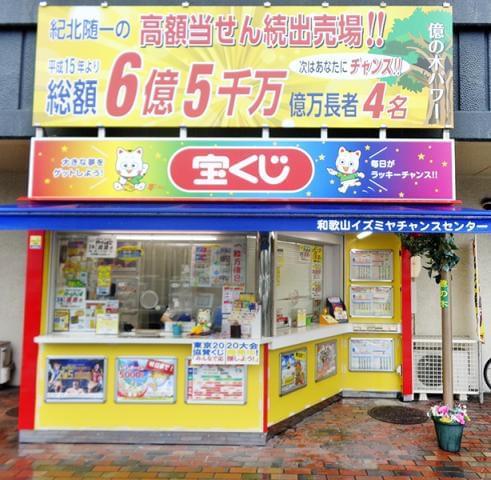 株式会社ケーエルシー 和歌山支店 1枚目
