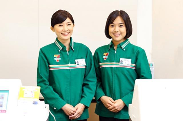 セブンイレブン 横浜立場駅前店(128496) 1枚目