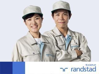 ランスタッドは、世界39ヵ国に4700以上の拠点を置く、世界最大級の総合人材サービス会社