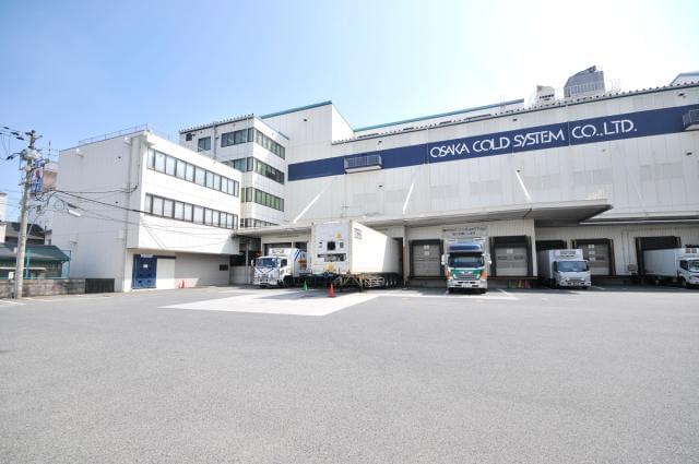 大阪コールドシステム株式会社