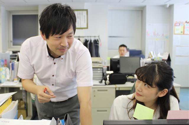 株式会社アイデムコーポレーション 名古屋支社