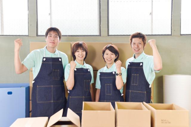 株式会社スキルプラザ 熊谷営業所