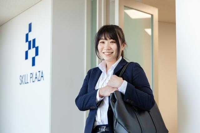 株式会社スキルプラザ【OY001】