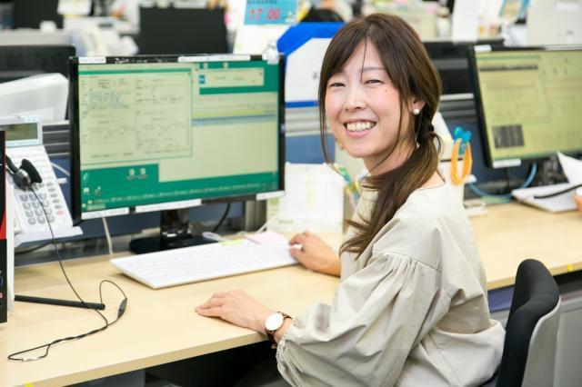 損害保険ジャパン日本興亜株式会社 人事部 首都圏ASデスク 1枚目