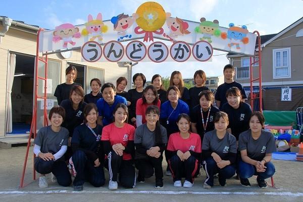子どもたちはもちろんのこと、先生自身も楽しくやりがいをもって働くことのできる保育園を目指して日々活動しています。