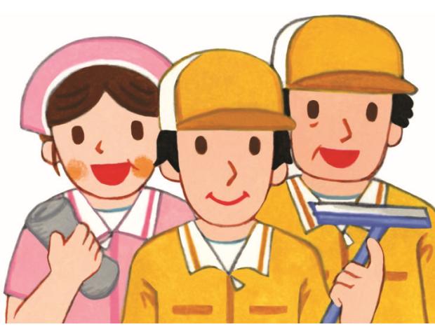 三宮(サングウ)ビルメンテナンス株式会社 1枚目