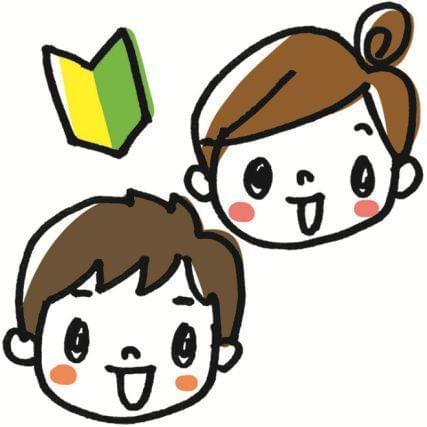 (株)泰葉パートナーズ 勤務地:大阪市港区福崎