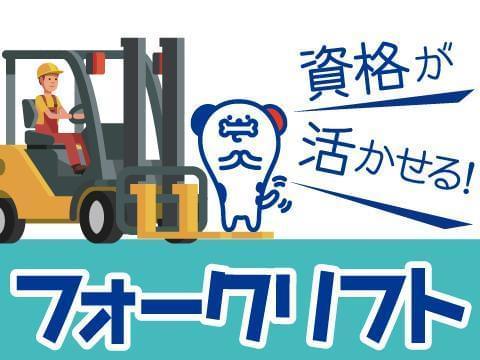 株式会社ホットスタッフ大阪/MY-015