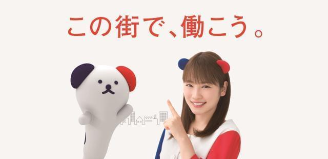 株式会社ホットスタッフ大阪/AR-065