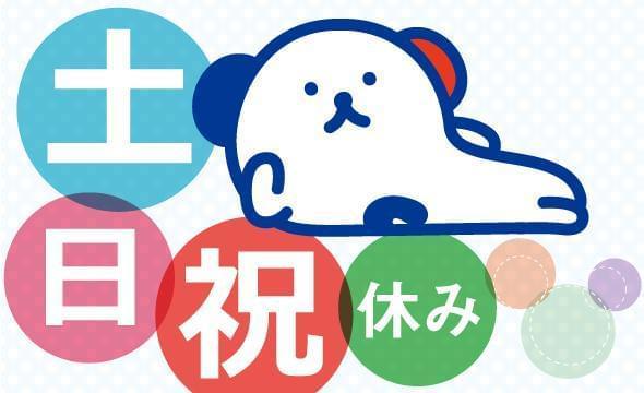 株式会社ホットスタッフ大阪/MY-047