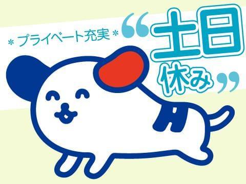 株式会社ホットスタッフ大阪/MT-103