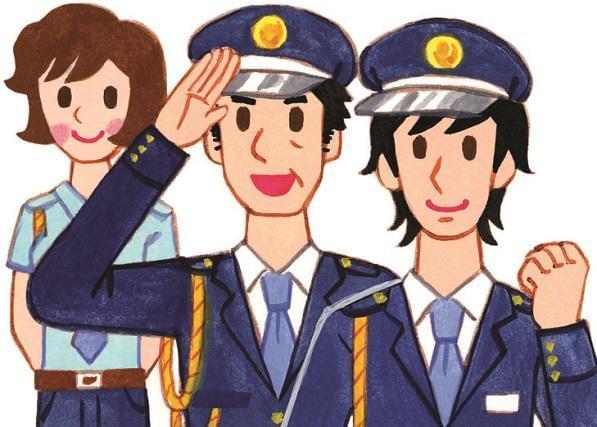 当社は安全・安心な街づくりを応援します! ご応募お待ちしております。