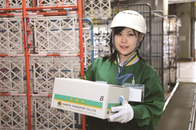 ◆衣類等の荷物仕分けのお仕事◆