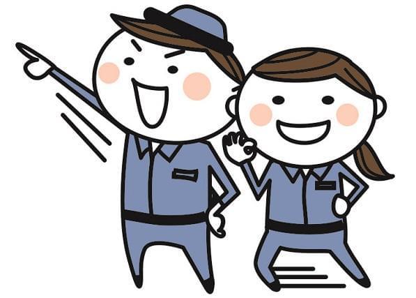 株式会社ニュ-オータニ 1枚目