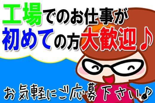 人材プロオフィス株式会社 山口営業所/15-0711