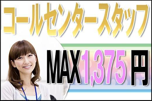 人材プロオフィス株式会社 広島営業所/11-225