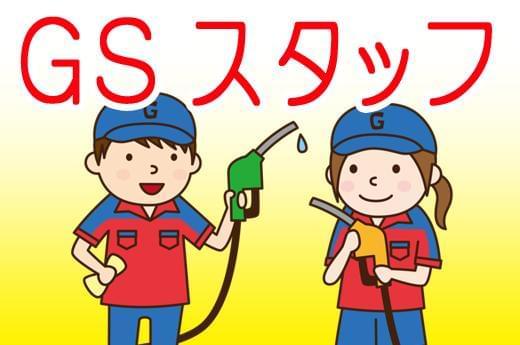 人材プロオフィス株式会社 金沢営業所/7-1388 1枚目