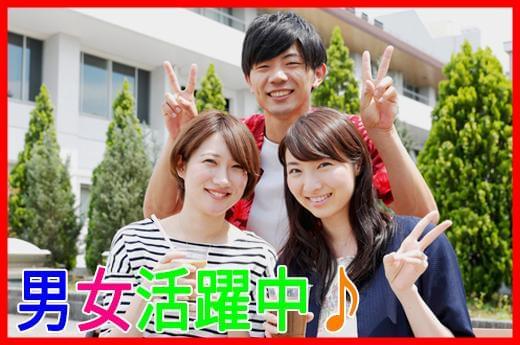 人材プロオフィス株式会社 金沢営業所/7-1252