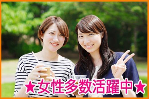 人材プロオフィス株式会社 金沢営業所/7-1377 1枚目