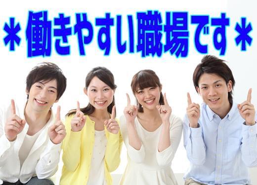 人材プロオフィス株式会社 金沢営業所/7-1307