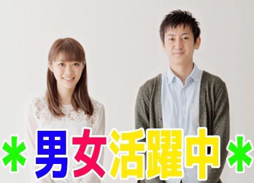 人材プロオフィス株式会社 金沢営業所/7-713 1枚目