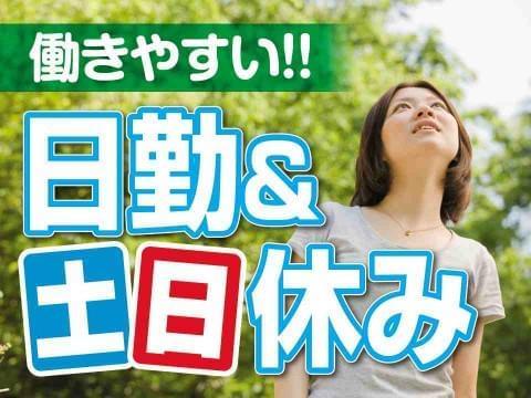 人材プロオフィス株式会社 金沢営業所/7-1007