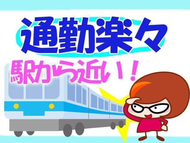 人材プロオフィス株式会社 静岡営業所/30-1195 1枚目