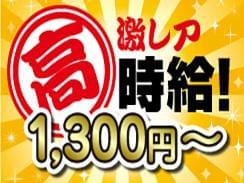 人材プロオフィス株式会社 広島営業所/11-03102020-1