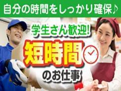 人材プロオフィス株式会社 富山営業所/8-1114 1枚目