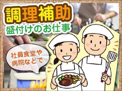 人材プロオフィス株式会社 広島営業所/11-11222019-2