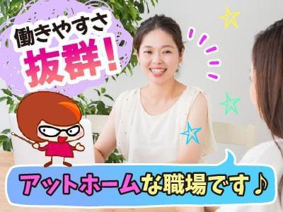 人材プロオフィス株式会社 金沢営業所/7-1390 1枚目