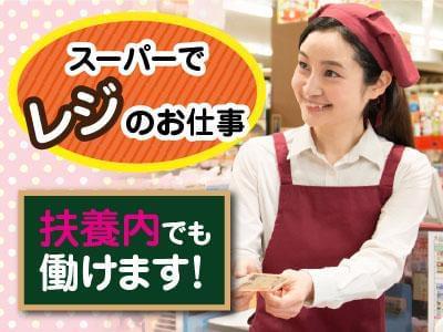 人材プロオフィス株式会社 金沢営業所/7-1342 1枚目