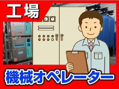 人材プロオフィス株式会社 金沢営業所/7-1362 1枚目