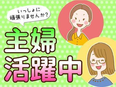 人材プロオフィス株式会社 埼玉営業所/12-921