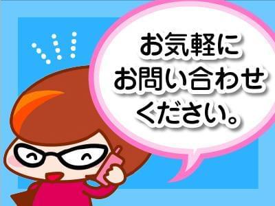 人材プロオフィス株式会社 金沢営業所/7-1411 1枚目