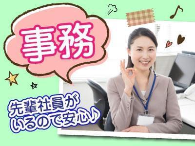 人材プロオフィス株式会社 金沢営業所/7-1404 1枚目