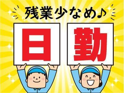 人材プロオフィス株式会社 宇都宮営業所/37-471