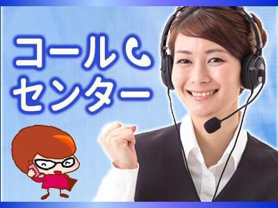 人材プロオフィス株式会社 金沢営業所/7-1391 1枚目