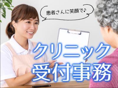 人材プロオフィス株式会社 枚方営業所/1-990 1枚目