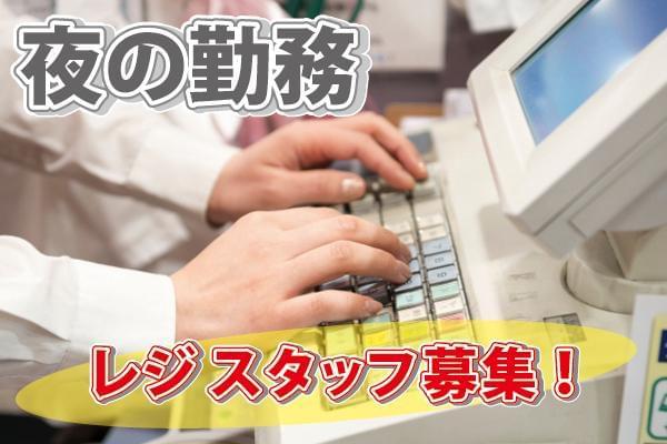 株式会社 プログレスS0000250