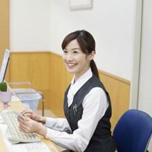 山王総合株式会社