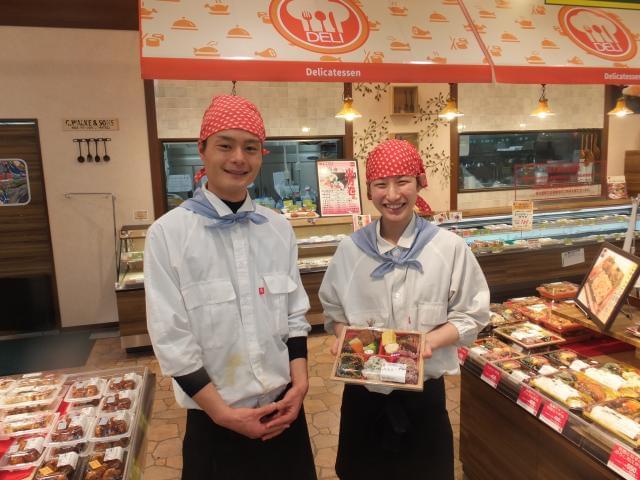 お惣菜/食品の[知久屋] 富士店の求人画像